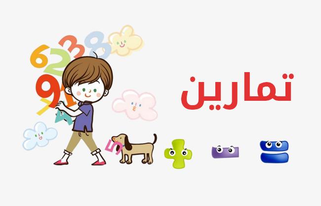 كتاب الانجليزية للسنة السادسة ابتدائي تونس